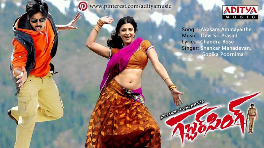 Akasam Ammayaithe Video Song – Gabbar Singh Movie