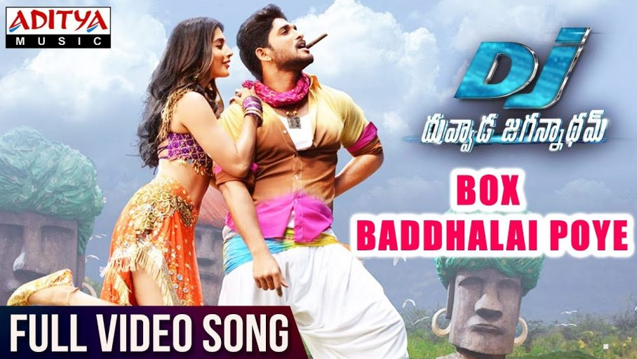 Box Baddhalai Poye Video Song –  Duvvada Jagannadham Movie