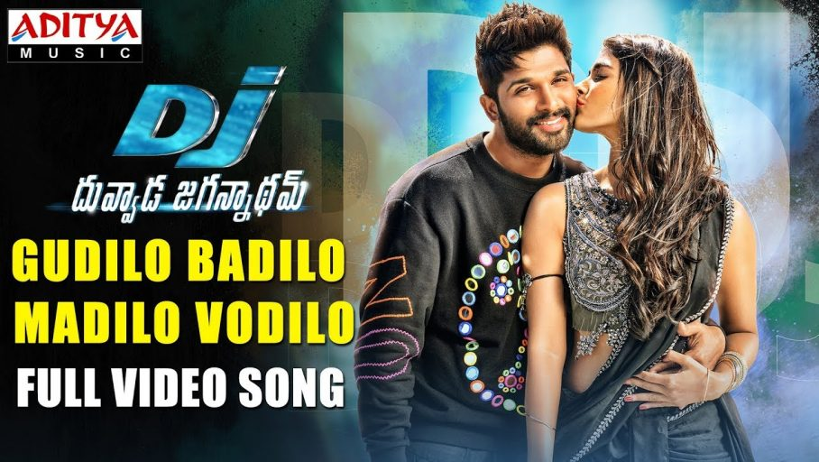Gudilo Badilo Madilo Video Song – Duvvada Jagannadham Movie