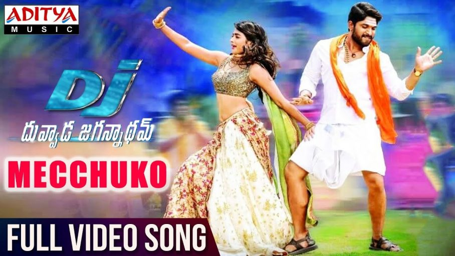 Mecchuko Mecchuko  Video Song –  Duvvada Jagannadham Movie