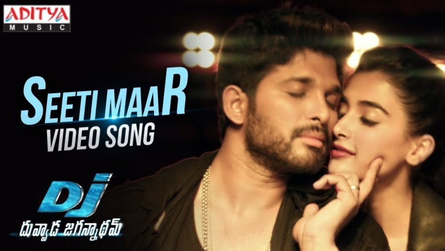 Seeti Maar Video Song – Duvvada Jagannadham Movie