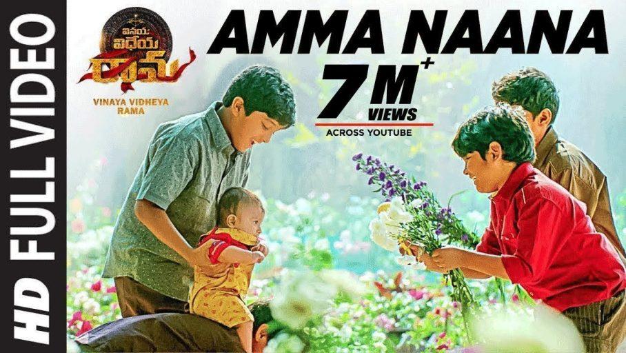 Amma Nanna Song Lyrics – Vinaya Vidheya Rama Movies