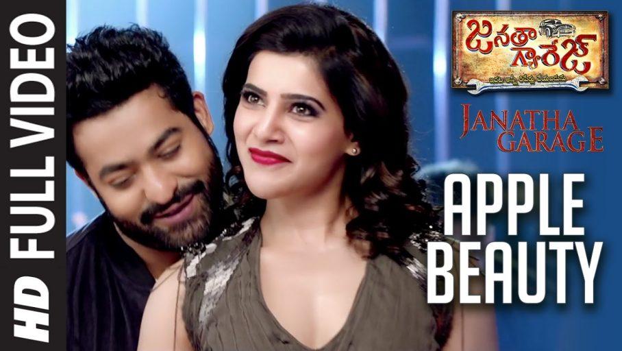 Apple Beauty Song Lyrics – Janatha Garage Movie