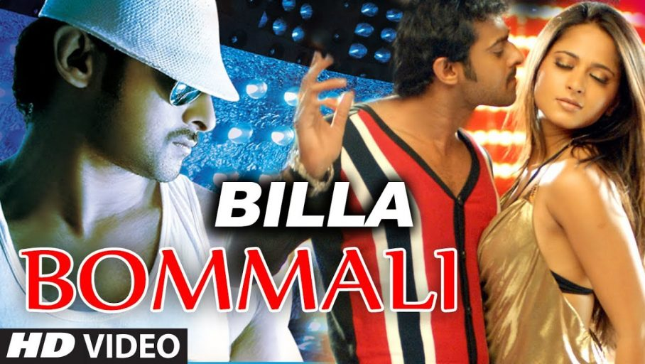 Bommali Song Lyrics – Billa Movie
