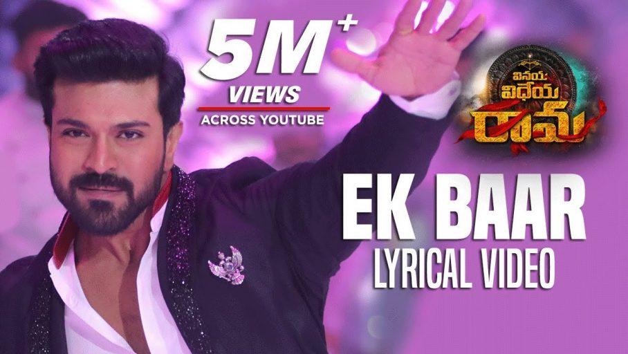 Ek Baar Song Lyrics – Vinaya Vidheya Rama Movie