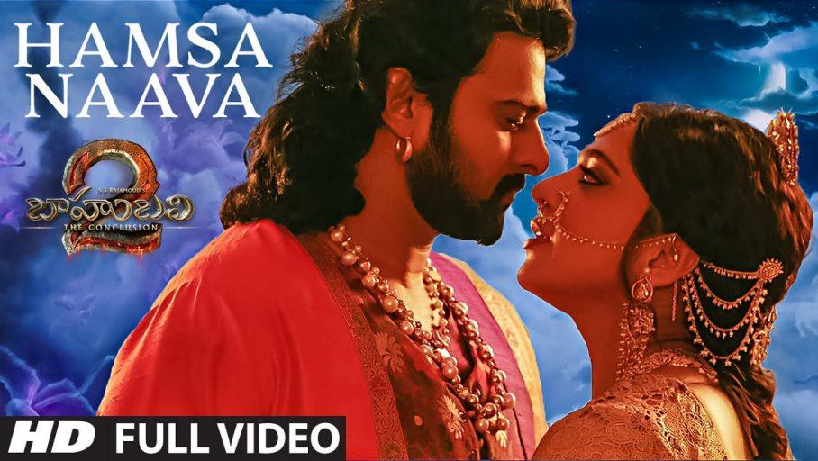 Hamsa Naava Song Lyrics – Baahubali 2 : The Conclusion