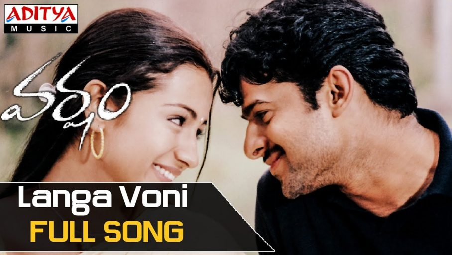 Langa Voni Song Lyrics