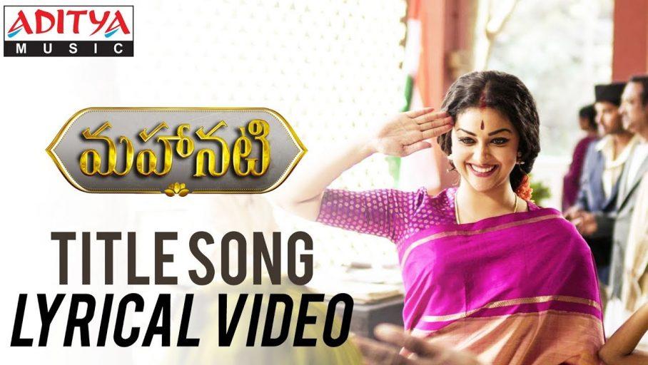 Mahanati Title Song Lyrics – Mahanati Movies