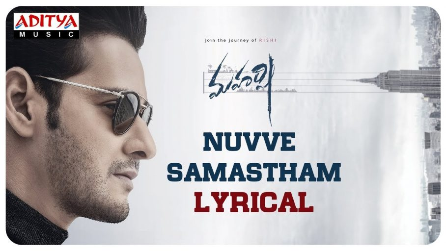 Nuvve Samastham Song Lyrics – Maharshi Movie