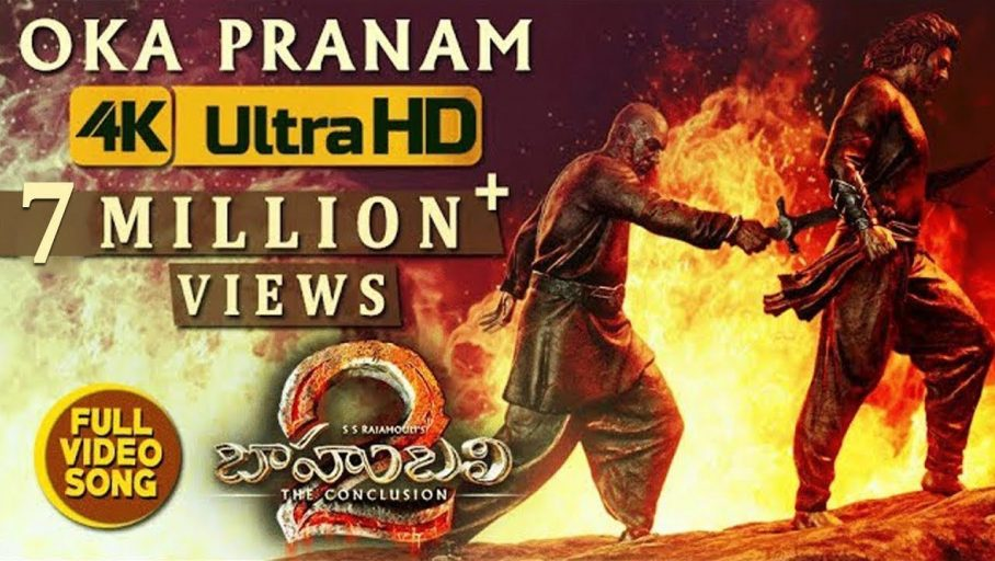 Oka Pranam Song Lyrics