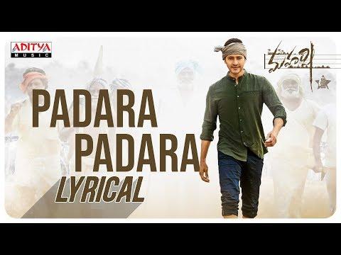 Padara Padara Song Lyrics – Maharshi Movie