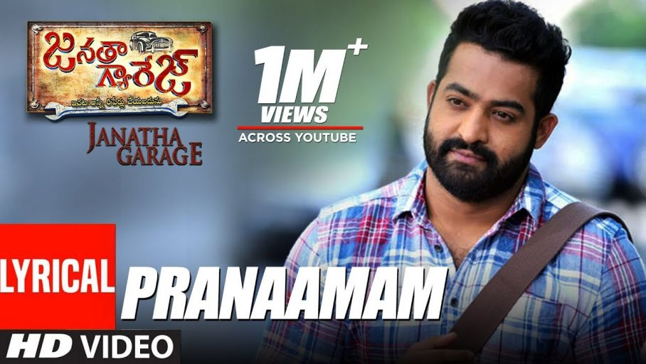 Pranaamam Song Lyrics
