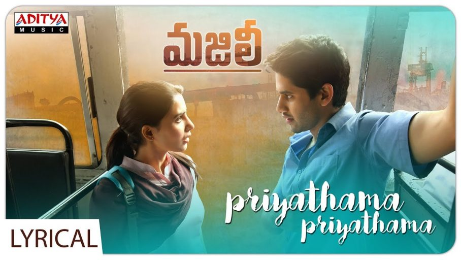 Priyathama Priyathama Song Lyrics – Majili Movie
