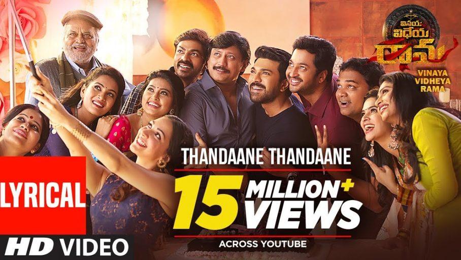 Thandaane Thandaane Song Lyrics – Vinaya Vidheya Rama Movies