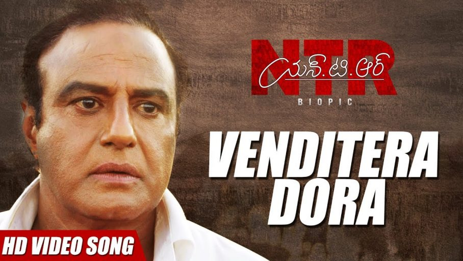 Venditera Dora Song Lyrics – N.T.R Mahanayakudu Movie
