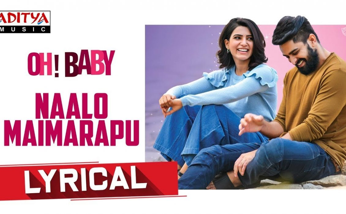 Oh Baby Full Movie Download