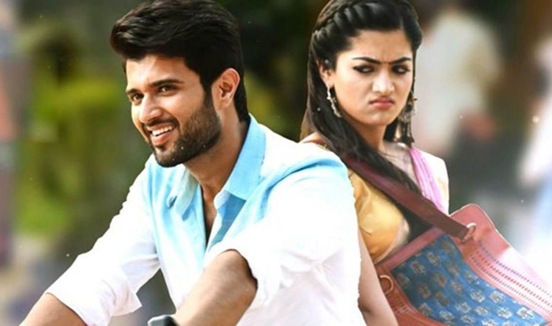 Geetha Govindam Full Movie Download, Song, Lyrics