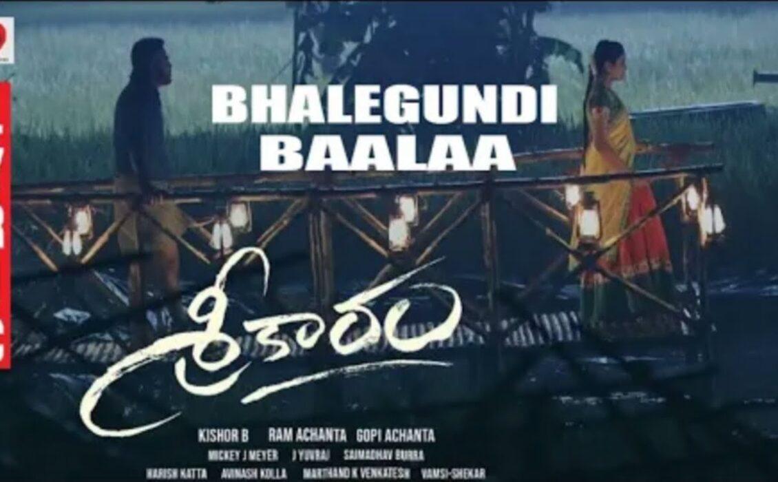 Best Top 10 Telugu Film Songs in 2020