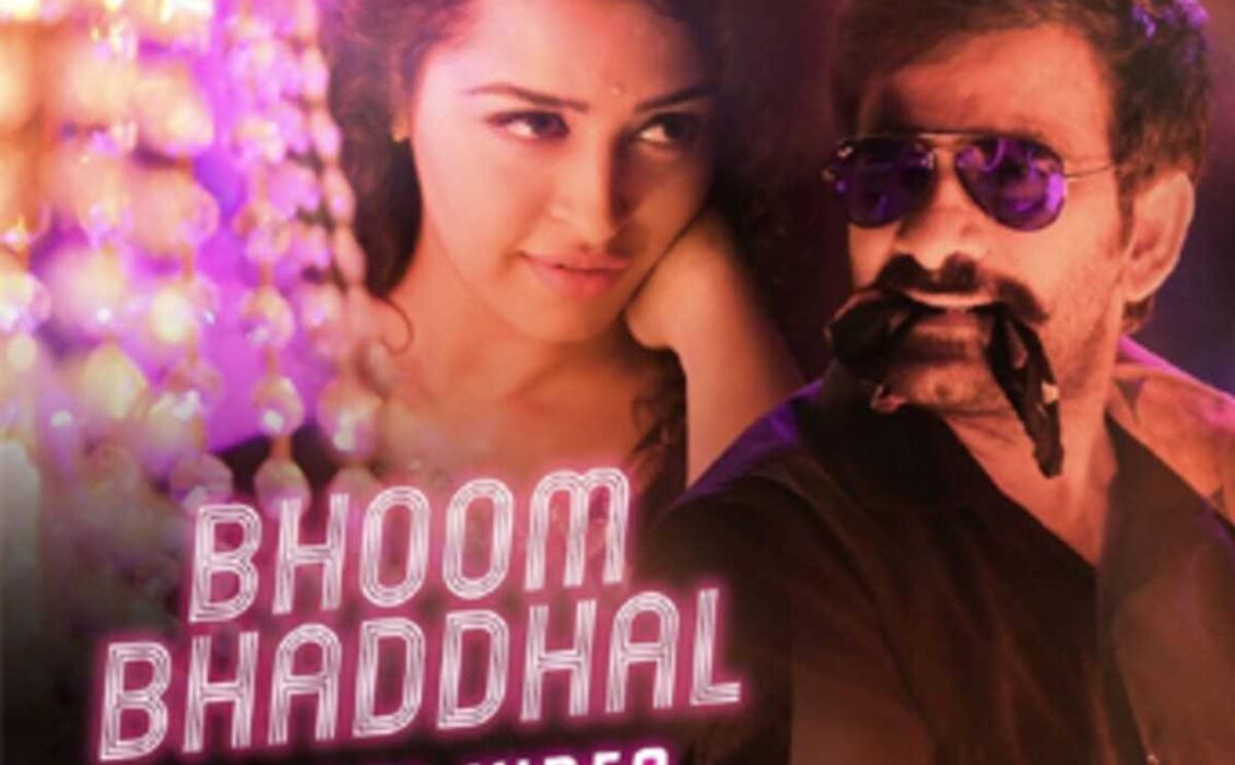 Bhoom Baddhal Song Lyrics