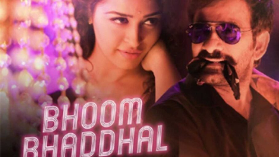 Bhoom Baddhal Song Lyrics