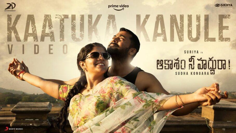 Kaatuka Kanule Song Lyrics – Aakaasam Nee Haddhu Ra movie
