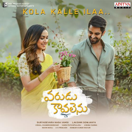 Kola Kalle Ilaa Song Lyrics