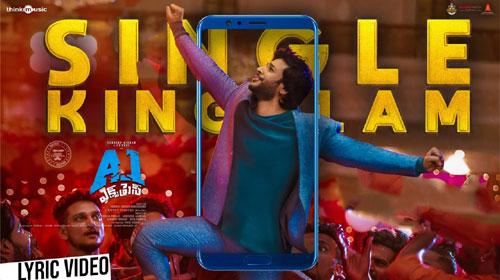Single Kingulam Song Lyrics – A1 Express Movie