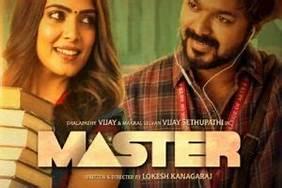 Andham Vaadi Choopera Lyrics – Master Movie