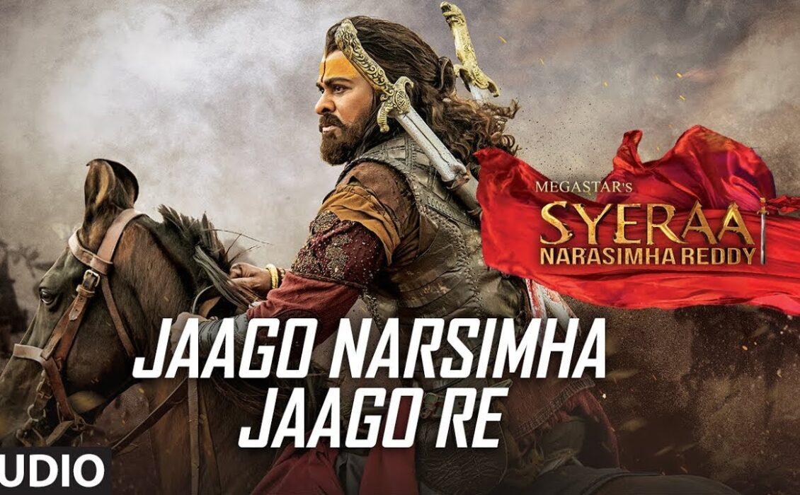 Jaago Narasimha Jaagore Lyrics