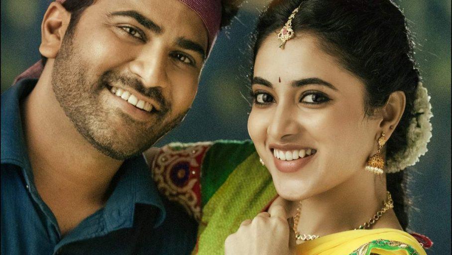 Bhalegundi Baala Song Lyrics – Sreekaram Movie