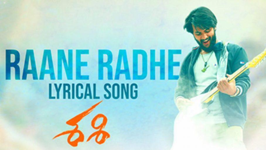 Rane Radhe Song Lyrics – Sashi Movie