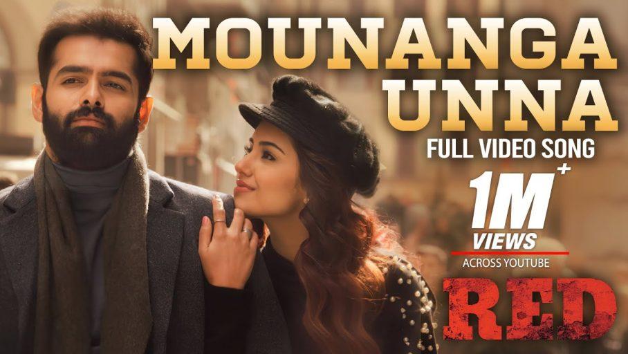 Mounanga Unna Song Lyrics – Red Movie