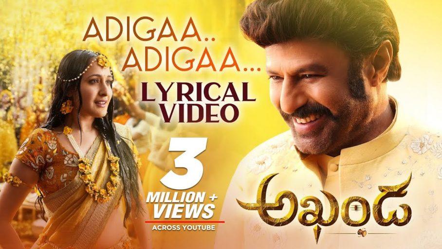 Adigaa Adigaa Song Lyrics – Akhanda Movie