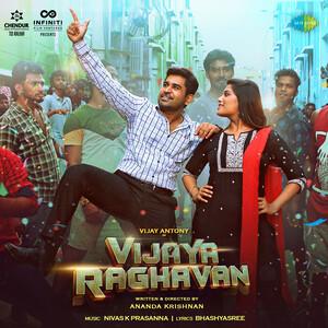 Kannaale O Kanna Song Lyrics – Vijaya Raghavan Movie